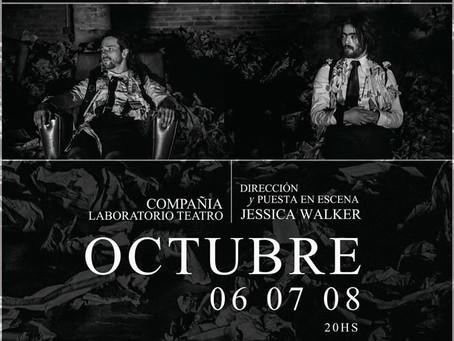 Hamletología vuelve en octubre