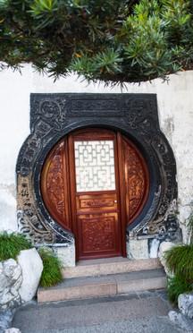 Traditional China12.jpg
