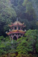 Traditional China2.jpg