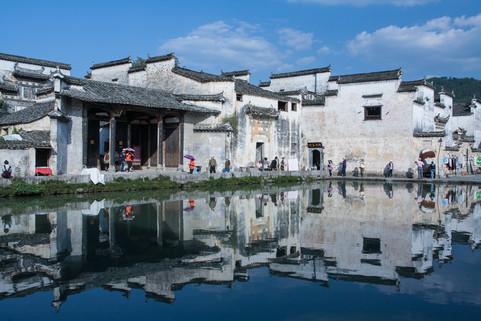 Traditional China8.jpg