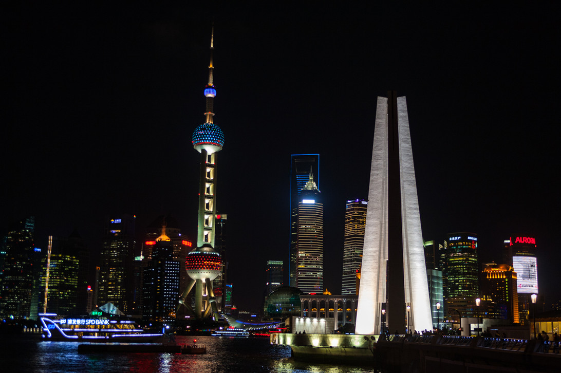 Shanghai4.jpg