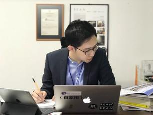 What Makes a Good Employee - 01   Khin Chong