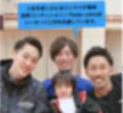 スクリーンショット 2019-10-24 15.04.33.png