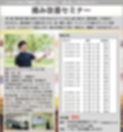 スクリーンショット 2019-11-04 0.21.55.png