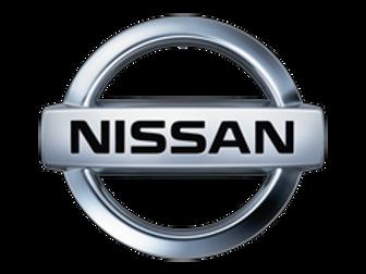 NISSAN Locking Wheel Nut