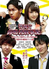 No.A489_teamACT_suzunarisho2.jpg