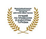 lpit_logo copy.jpg