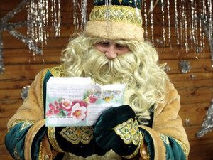 Санта Клауса встречает Кыш Бабай