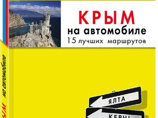 Бомбора: топ-6 направлений для отдыха в России вместо Турции (подборка путеводителей)