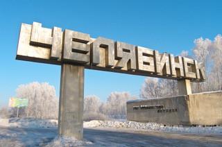 chelyabinsk_0.jpg