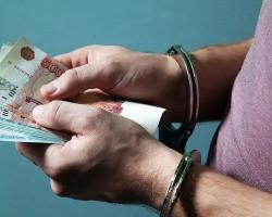 Банкротство туроператора приравнено к уголовной ответственности