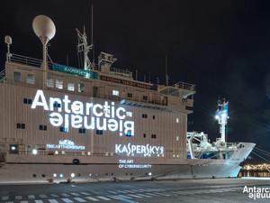 Завершилась первая в истории арт-экспедиция к берегам Антарктиды