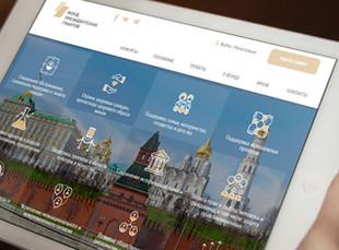 ОСИГ обратился к Президенту РФ с просьбой  создать грантовое направление в сфере туризма
