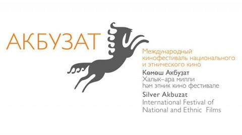 logotip-festivalya_ejw_1280.jpg