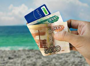 ОСИГ о корректировках при регистрации в программе туристического кешбэка