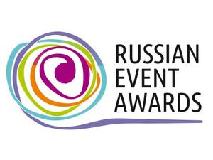 Объявлены победители IX Национальной премии в области событийного туризма Russian Event Awards 2020
