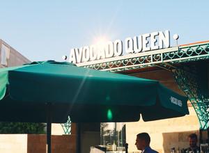 Открытие ресторана Avocado Queen Yalıkavak Marina в Бодруме