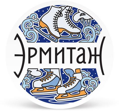 ermitazh-logo-ski.jpg