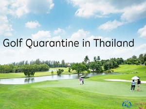 Таиланд:туристы смогут проводить карантин в гольф-отелях