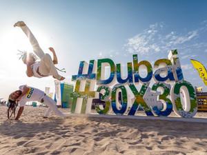 На старт, внимание, Дубай!