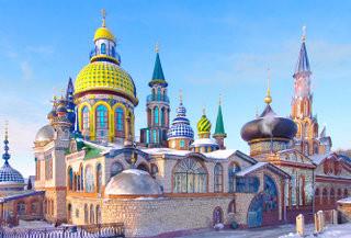 Kazan_church_edit1.jpg