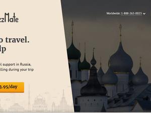 Новый сервис WHIZZMATE – путеводитель для иностранцев по России
