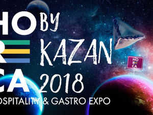 HORECA by Kazan 2018. Hospitality&Gastro EXPO