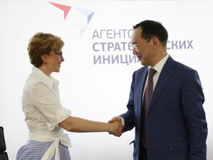 Агентство стратегических инициатив и правительство Якутии договорились развивать промышленный туризм