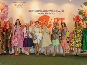 «РусАртСтиль»: Всероссийская выставка-ярмарка народных мастеров, художников и дизайнеров