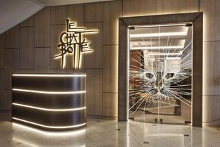 «Кот в сапогах» ждет гостей Beau-Rivage Genève