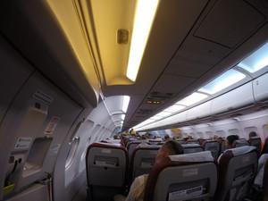 Cамые щедрые российские авиакомпании
