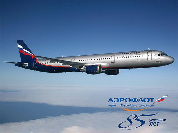 aeroflot_b1.jpg