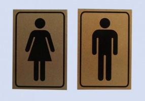 общественные-туалеты-286x200.jpg