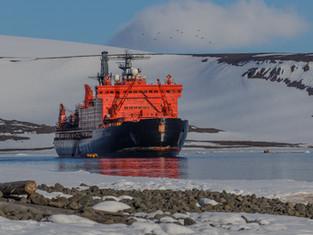 Туристический сезон в «Русскую Арктику» открыт