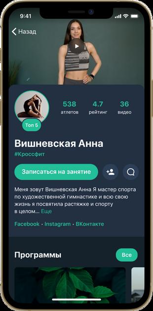 Исследование Motify: россияне тратят на онлайн-фитнес на 36 % больше, чем до пандемии коронавируса
