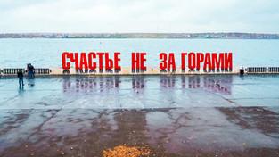 Почувствовать себя героем киноленты: топ-10 мест для кинотуризма в России