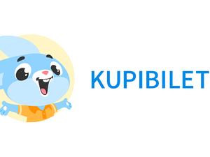 Kupibilet вошел в ТОП-10 лучших работодателей