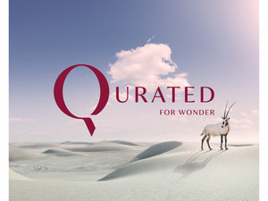 В Катаре появится персональный цифровой ассистент для туристов