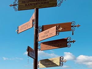 Владимирская область открывает ворота для автотуристов