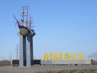 Путешествовать по Архангельской области стало проще