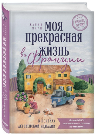 БОМБОРА примет участие в Московской международной книжной ярмарке 24-27 сентября