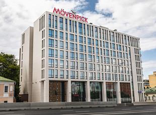 Mövenpick Moscow Taganskaya открылся в Москве