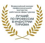 lpit_logo copy-002.jpg