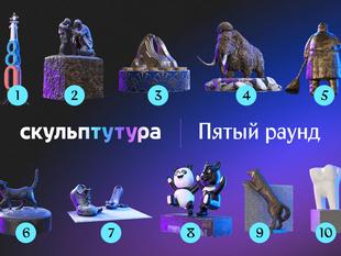Скульпторы Дальнего Востока борются за выход в финал всероссийского конкурса