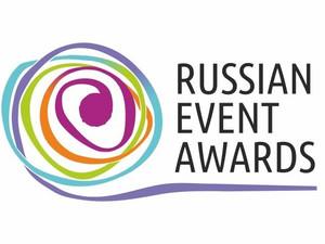 Проекты в сфере туризма стали дипломантами  Национальной премии «Серебряный Лучник»