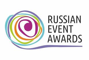 В Тольятти пройдет финал регионального этапа Национальной премии в области событийного туризма
