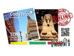 Памятники барокко в Турине кандидаты в творческие города ЮНЕСКО