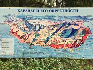 В Минкурортов Крыма передали перечень малых объектов размещения на статус налогоплательщиков