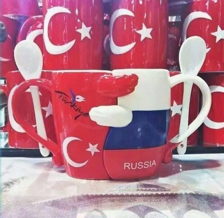 Картинки на с надписями на турецком, днем рождения сватье