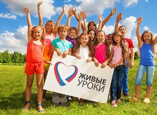 ОСИГ подвёл итоги конкурса экскурсионных маршрутов «Живые уроки»